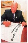 Ashburton Mayor signs the pledge