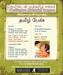 Vedic Talk